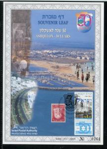 ISRAEL SOUVENIR LEAF CARMEL#304  ASHQUELON 50th ANNIVERSARY FD CANCELLED