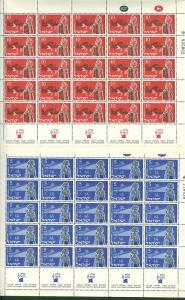 Israel, 94-95, Youth Immigration Full Sheets (25), MNH