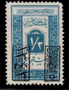 Saudi Arabia - Hejaz Scott LJ44 MH* 195 postage due stamp