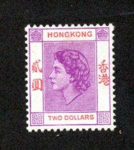 Hong Kong - SG# 189 MLH    -    Lot 0920117