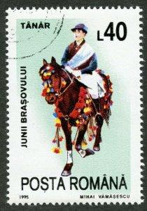 Horses: Horseman of Tanar, 1995 Romania, Scott #3979. Free WW S/H