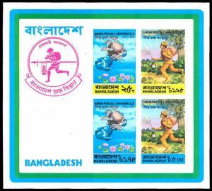 BANGLADESH 68a  Mint (ID # 88905)- L