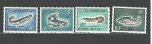 LAOS 1967 MARINE LIFE - FISH #148-151 MNH