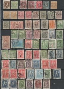 Greece/Crete  and more stamp collection 1