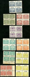 Argentina Stamps VF MNH 1915-21 Lot of 11 Revenue Blocks Santa Fe