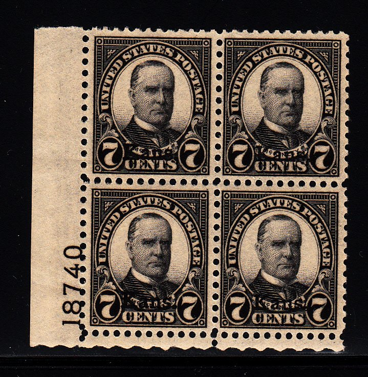 #665 Plate block VF/XF NH 2 left stamps choice! Free registered shipping