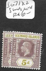 LEEWARD ISLANDS  (PP0105B) KGV  5D  SG 71 X2 SHADES  MOG