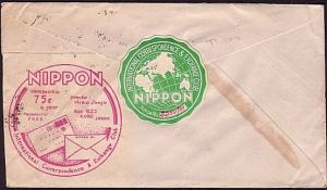 JAMAICA 1936 cover to USA - 2 'Nippon' cinderellas on reverse..............31728