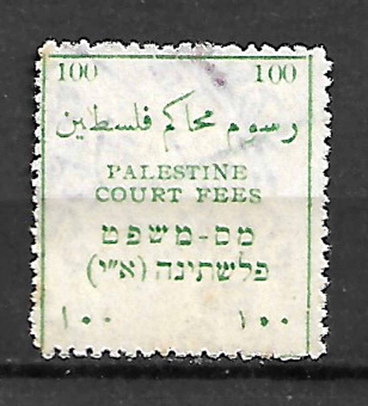 BRITISH PALESTINE ISRAEL.1920s. COURT FEES REVENUE  STAMP (NO CURRENCY)