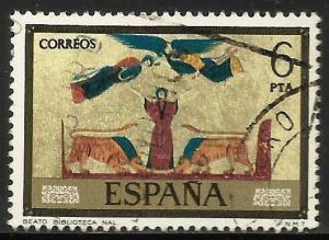 Spain 1975 Scott# 1913 Used