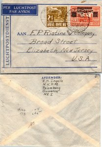 1936 NETHERLANDS INDIES MULTI STAMP ON SMALL ENVELOPE, 1936