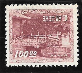 RYUKYU Scott #26  Mint NH 100 Yen Stone Bridge, Pond & Temple 2018 CV $15.00