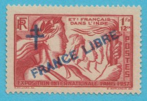 FRENCH INDIA 180 MINT NEVER  HINGED OG * NO FAULTS VERY FINE !