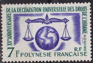 POLYNESIE FRANCAISE [1963] MiNr 0031 ( O/used )