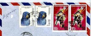 MADAGASCAR Cover LEPROSERIE Missionary Air Mail MIVA 1994 CM36