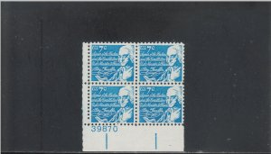 UNITED STATES 1393D PB MNH DULL GUM 2019 SCOTT SPECIALIZED CATALOGUE VALUE $1.25