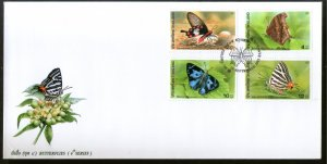 Thailand 2001 Butterflies Insect Moth Sc 1992-95 FDC # F215