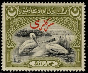 PAKISTAN - Bahawalpur GVI SG O4, 4a black & olive-green, NH MINT. Cat £18.