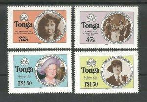 1985 Tonga Girl Guides 75th anniversary Type 'B'