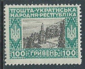 Ukraine, 1920 Unissued, 100hr MH