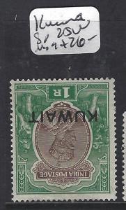 KUWAIT  (P0609BB)  ON INDIA  KGV 1R INV WMK  SG 25W    MOG