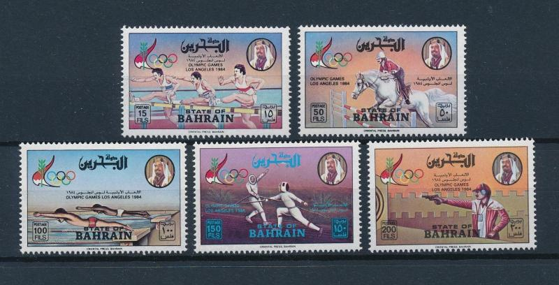 [59985] Bahrein 1984 Olympic games Fencing Swimming Horse MNH