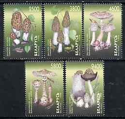 Belarus 1998 Mushrooms set of 5 unmounted mint (tete-bech...