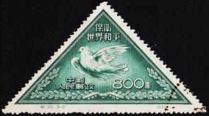 China. 1951 $800 S.G.1511  Fine Used