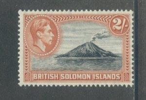 Solomon Islands 75a  MH