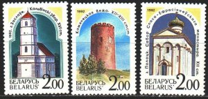 Belarus. 1992. 9-13 from the series. Sights of Belarus, tourism, architecture...