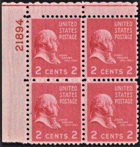 US 806 MNH VF 2 Cent John Adams Plate Block #21894