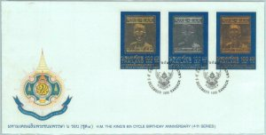 84670 - THAILAND - POSTAL HISTORY - FDC COVER 1999 metallic stamps ROYALTY