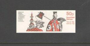 GB: Sc. BK253-Var / 50 PENNY-QE II DECIMAL-Pane of 3+Label / Folded Booklet /MNH
