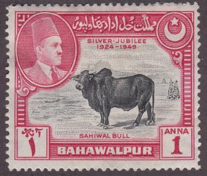 Pakistan, Bahawalpur 25 Sahiwal Bull 1949