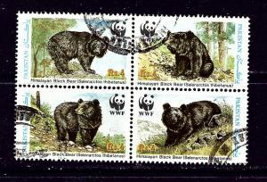 Pakistan 719 Used 1989 Bears block of 4