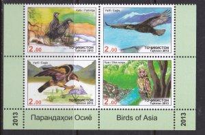 Tajikistan, Fauna, Birds MNH / 2013