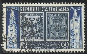 Italy SC603 Used VF Centering