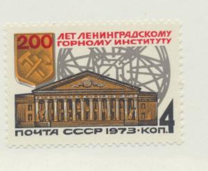 Russia Scott #4126, Leningrade Mining Institute Issue From 1973 - Free U.S. S...