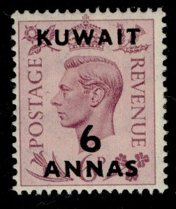 KUWAIT GVI SG70, 6a on 6d purple, M MINT.