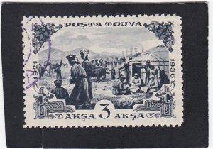 Tannu Tuva,  #   91    used