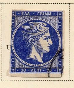 Greece 1880-82 Early Issue Fine Used 20l. 326919