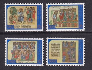 Vatican City   #1081-1084   MNH 1998  episodes of life of Christ