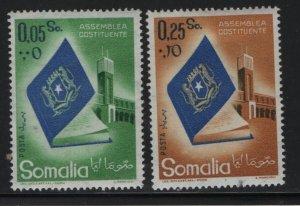 SOMALIA, 228-229, HINGED, 1959, BOOK AND ASSEMBLY PALACE