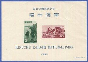 JAPAN 1955 Sc 613a MNH  Rikushu Kaigan National Park S/S VF, Sakura P86