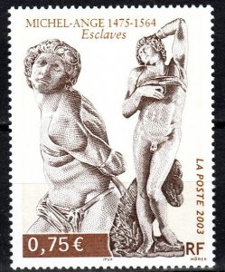France #2947 MNH CV $2.50   (X737)