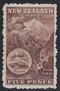 New Zealand 1898 5d Otira Mint  hinged #077