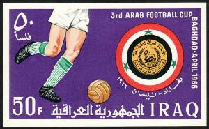 1966 Iraq 3rd Arab Soccer Cup imperf S/S souvenir sheet MNH Sc# 406