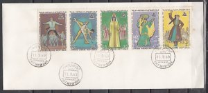 Syria, Scott cat. C437-C441. Various Types of Dances issue. First day cover. ^