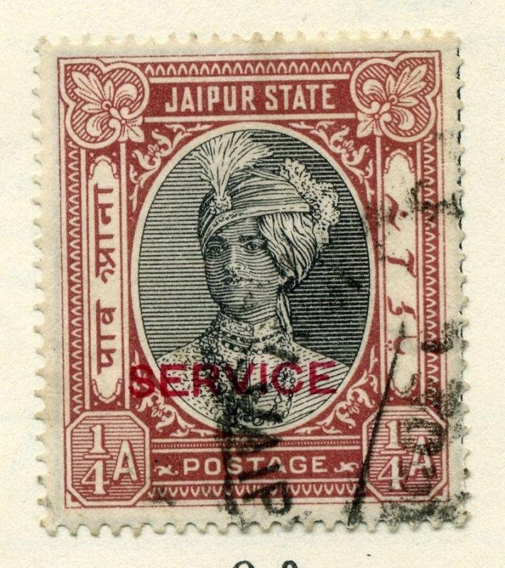 INDIA;  JAIPUR 1930s early SERVICE Optd. issue fine used 1/4a. value