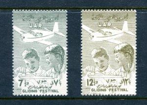 x135 - SYRIA UAR 1958 Gliding Festival. Model Airplane. MNH Set